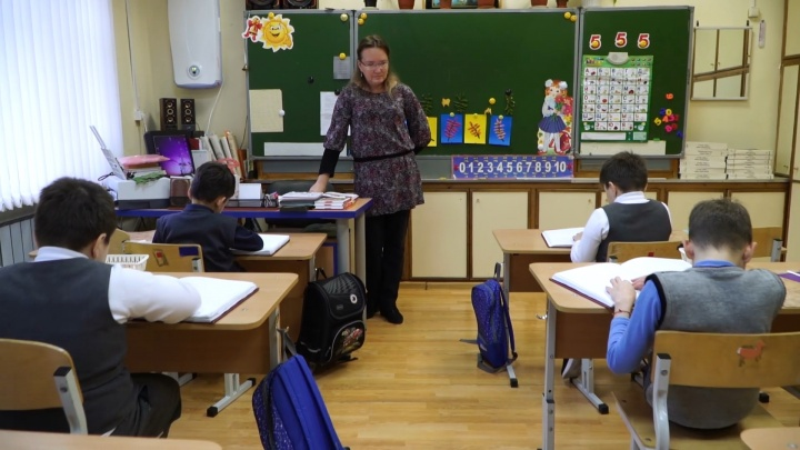 Уральские олигархи соберут деньги на ремонт школы для незрячих детей