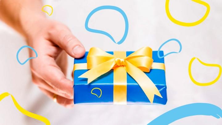О каких подарках на самом деле мечтают девушки и сколько они стоят (это не цветы и конфеты)