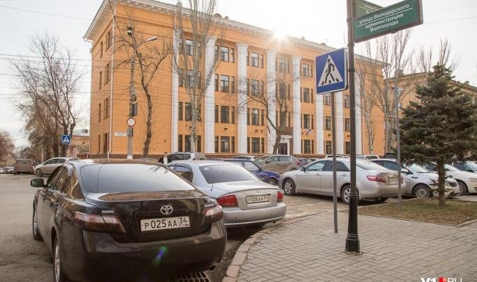 В Волгограде ищут подрядчика на ремонт семи иномарок автохозяйства администрации области