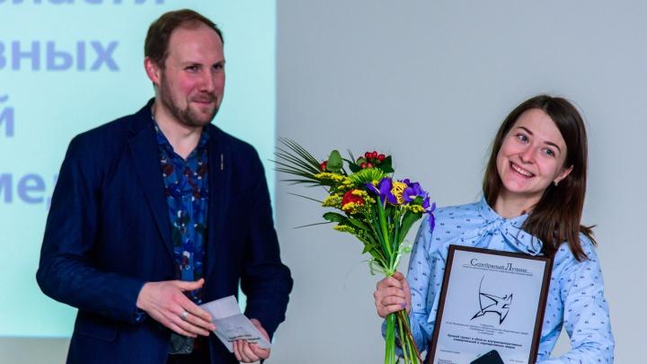 Премию в области развития общественных связей «Серебряный Лучник» — Урал пополнила новая номинация