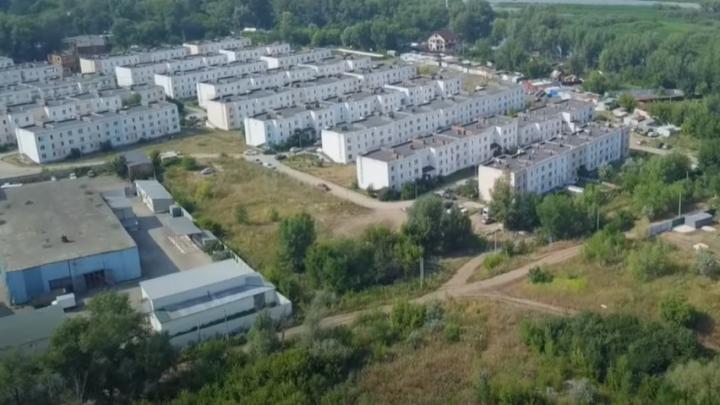 «Край обреченных»: поселок Озерный под Самарой сняли на видео с высоты