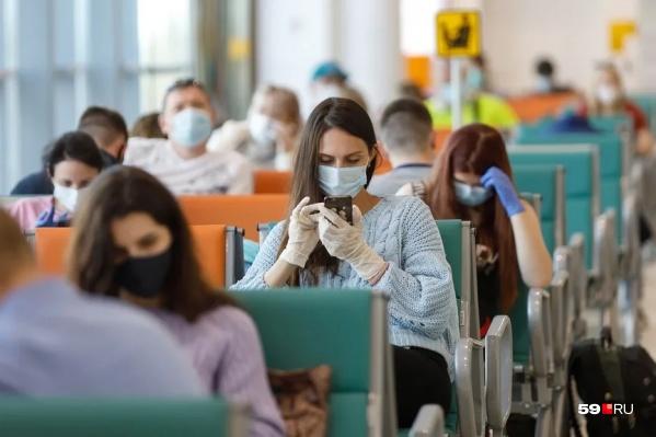 Пермяки должны будут ходить в масках в тех местах, где невозможно соблюдать дистанцию