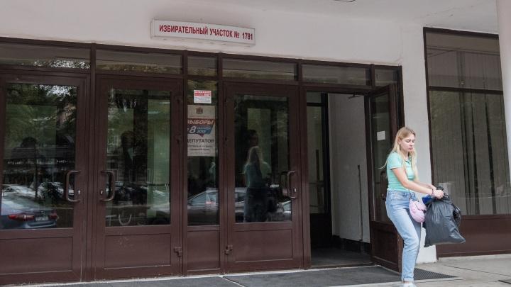 В Ростовской области начался основной день голосования. 26% избирателей проголосовали досрочно