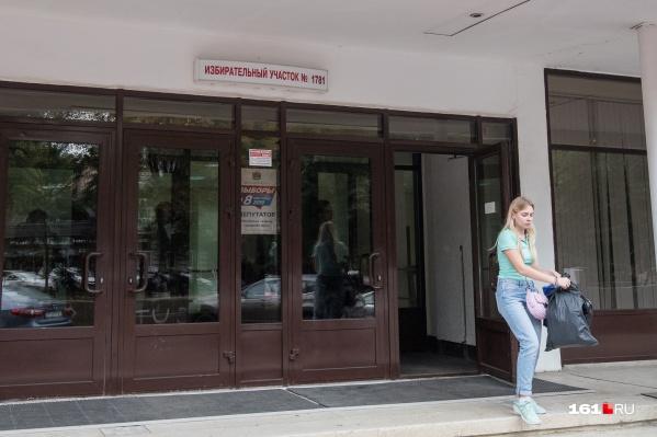В Ростовской области открыты 2610 избирательных участков