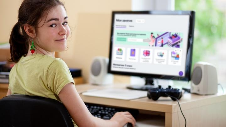Эксперты «Ростелекома» помогут школьникам выбрать профессию