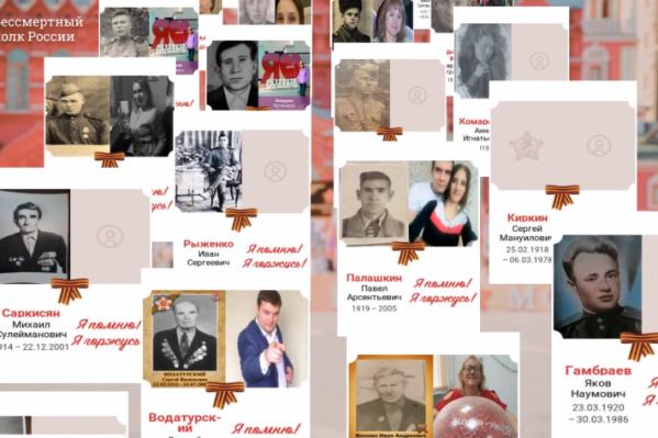 Хакеры отправляли фото нацистовна сайт «Бессмертного полка»