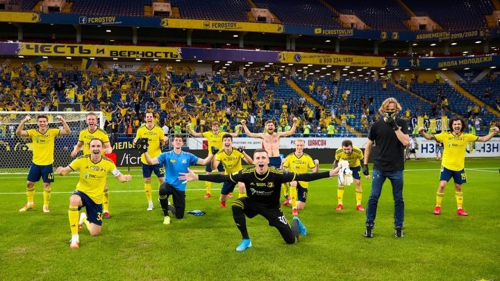 РФС оштрафовал ФК «Ростов» после матча с «Арсеналом»