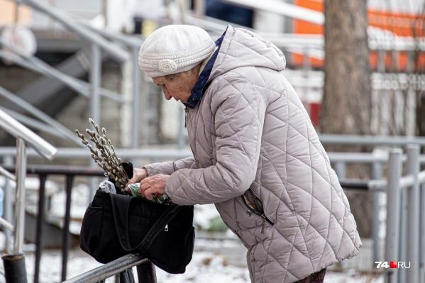 Вербное воскресенье в этом году выпало на 12 апреля, и пандемия для верующих пенсионеров — не повод провести этот день без символа праздника