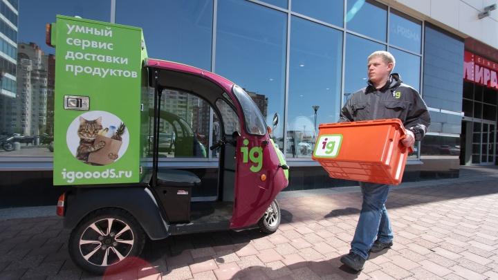 В Нижнем Новгороде появился новый сервис по доставке продуктов из любимых магазинов