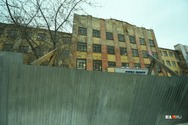 Таким здание было до сноса