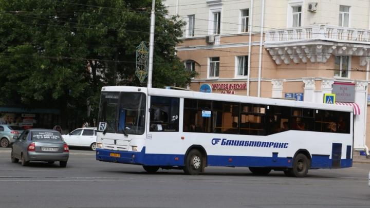 В Башкирии увеличат число автобусов из-за угрозы коронавируса