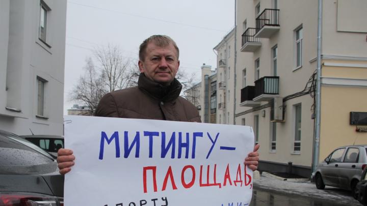 В Архангельске на активиста составили протоколы за нарушение режима изоляции и предвыборные листовки