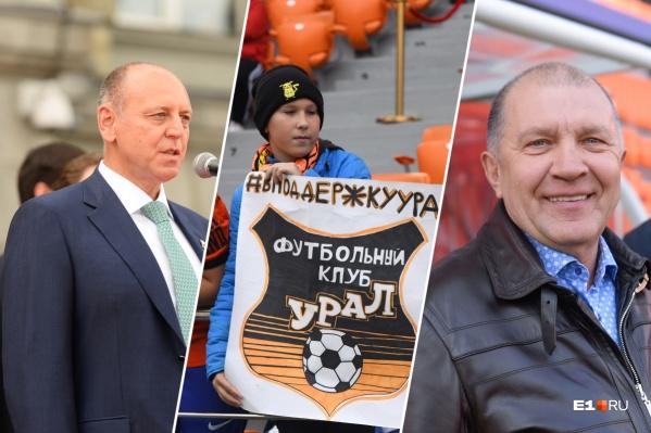 Дмитрий Пумпянский и Григорий Иванов в прямом эфире рассказали об изменениях в жизни клуба