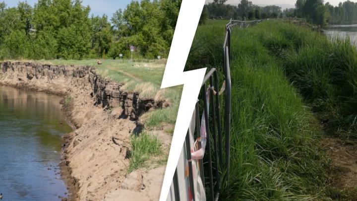 У опасного обрыва на Татышеве установили забор