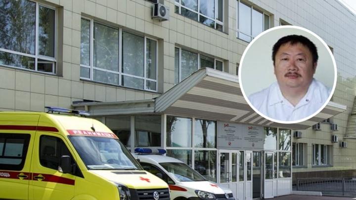 Скончался врач новосибирской больницы РЖД — коллеги говорят, что у него был ковид