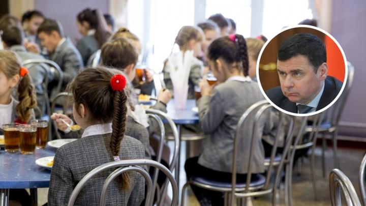 Консервы, макароны, сок: школьникам на дистанционном обучении передадут домой сухие пайки