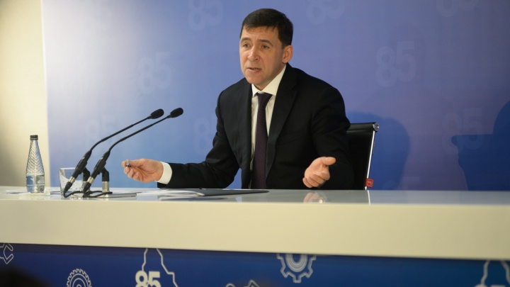 «Говорить об ослаблении режима не приходится»: Куйвашев — о том, что будет после майских праздников
