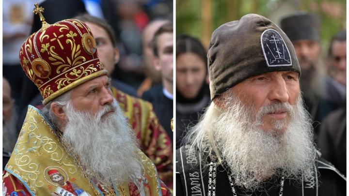 Митрополит, который рукоположил отца Сергия, признал свою ошибку