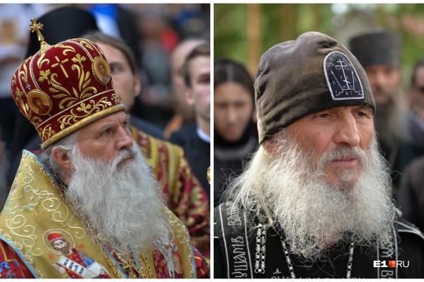 Сергия рукоположили не по канонам, в этом признался митрополит Викентий
