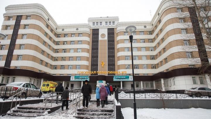 Из-за коронавируса в тюменских поликлиниках и больницах ввели карантин