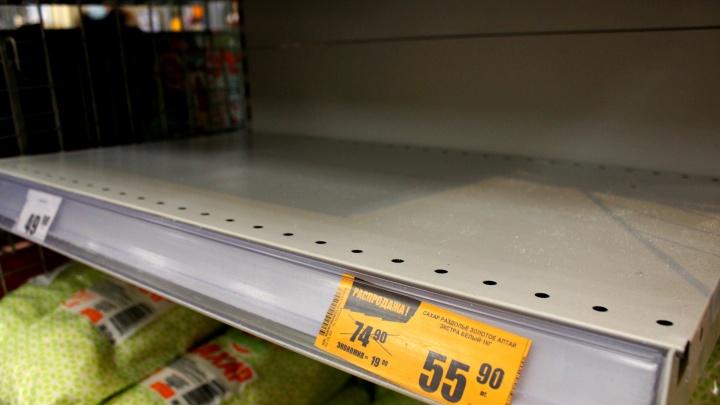 В Новосибирске сильно подорожали продукты. Рассказываем, какие именно и насколько