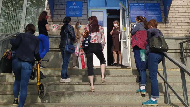 Челябинцы толпятся в очереди в управление пенсионного фонда после объявленных Путиным «коронавирусных» выплат