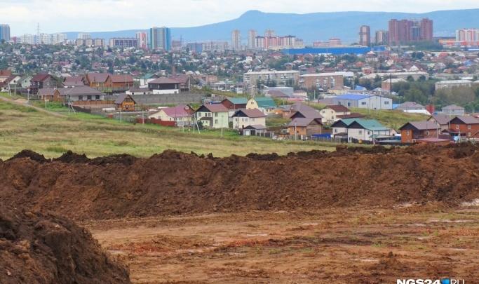 Компания «Сибиряк» планирует застроить Солонцы малоэтажками