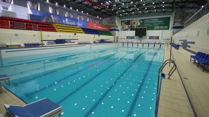 Один из крупнейших бассейнов Челябинска ждёт обновление. Власти объявили аукцион на 118 миллионов