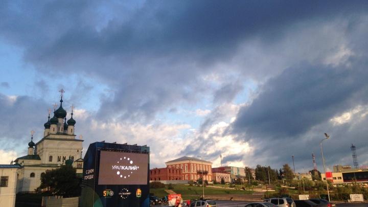 В Соликамске при поддержке «Уралкалия» открыли автокинотеатр