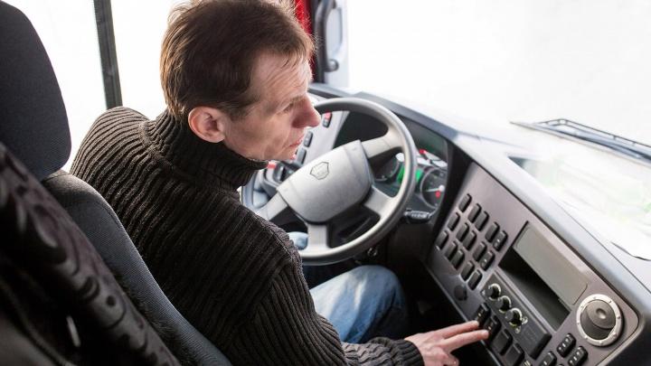 На маршруте Ярославль — Тутаев сделали дополнительную остановку: где она находится