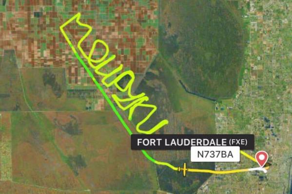 Вот как выглядит послание пилота на радарах