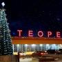 Гипермаркет «Теорема» бесплатно доставит товары со всего света в любую точку города