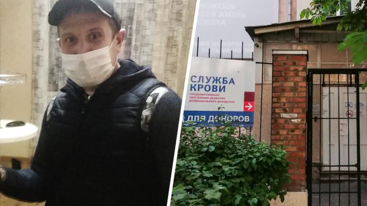 «К нам пошли нездоровые»: ростовская станция переливания крови отсеет доноров из очагов COVID-19