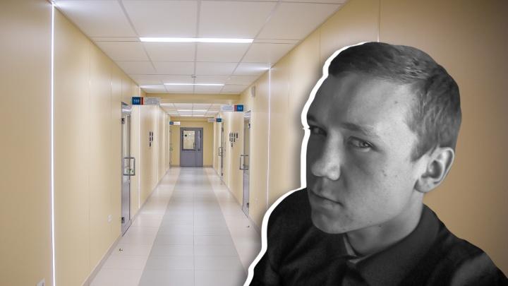«Были большие планы на жизнь»: что известно про 18-летнего студента, умершего от коронавируса