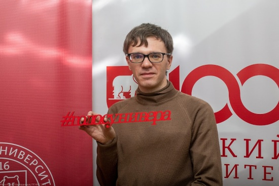 Кирилл Циберкин— кандидат физико-математических наук