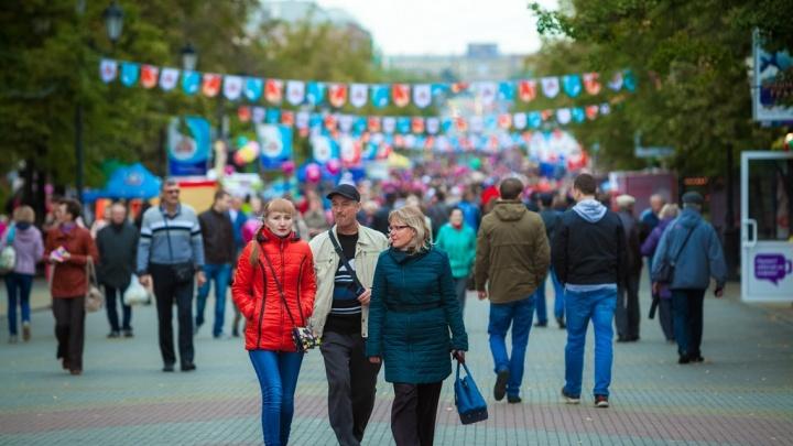 В выходные Челябинск отметит День города. Публикуем афишу праздничных мероприятий