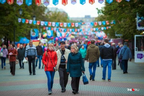 Концертов на Кировке и площади Революции в выходные не планируется, зато будет прекрасная погода для прогулок