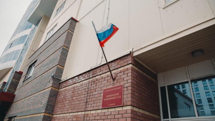 Тюменские суды из-за коронавируса вновь ограничивают доступ для посетителей