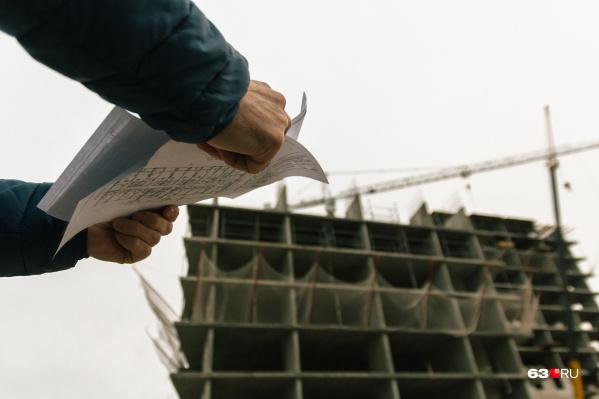 Многоэтажек в Самаре станет еще больше