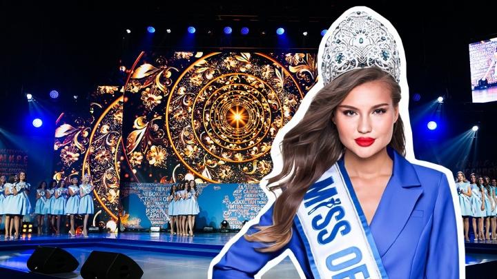 Кто получит корону и 2 миллиона? Тюменок зовут на онлайн-кастинг международного конкурса красоты