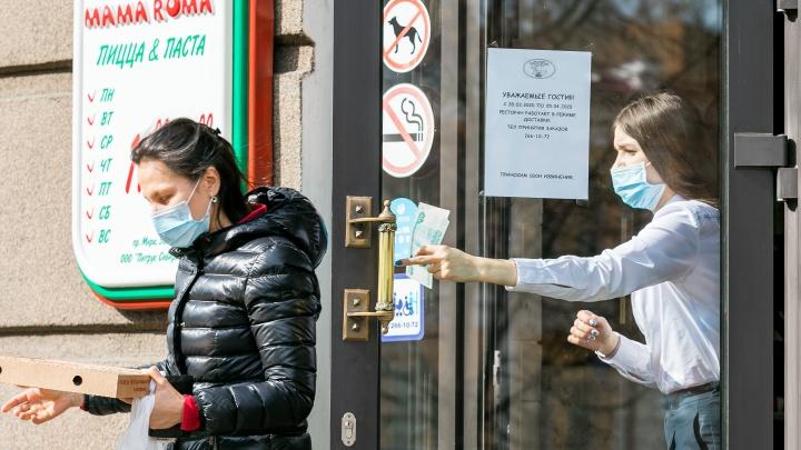 В Красноярске за сутки зарегистрировано 165 новых случаев коронавируса
