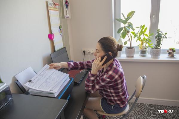 Тысячи ярославцев до сих пор работают из дома