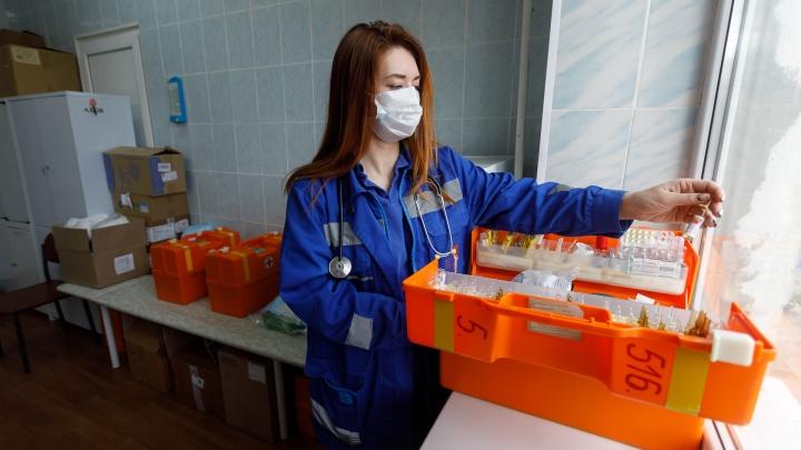 Власти назвали сроки выплат для медиков Самарской области