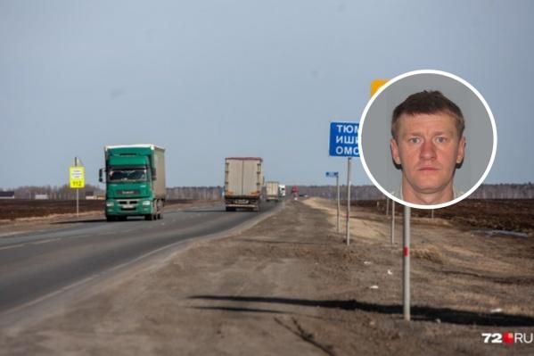 Мужчина исчез недалеко от села Демьянское