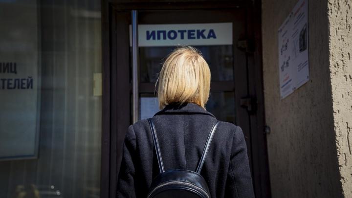 Сотни зауральцев в период коронавируса пришли в банки за кредитными каникулами