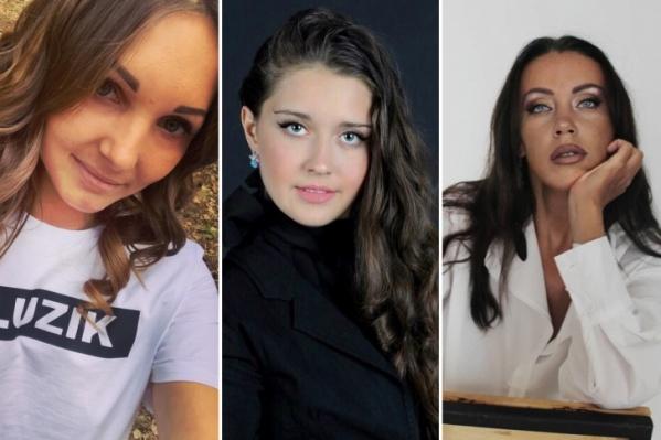 Юлия Лузик, Елена Депутатова и Екатерина Сазонова<br>