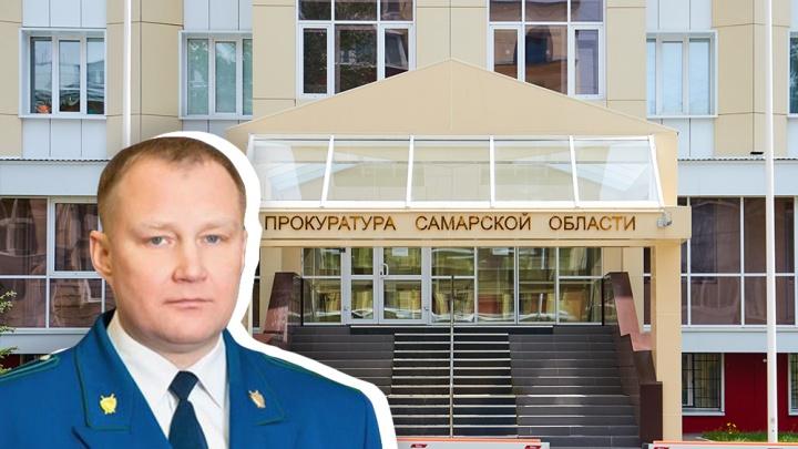 В Сызрани назначили нового прокурора
