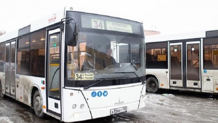В Самаре городские автобусные маршруты переходят на работу в режиме выходного дня