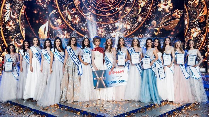 На кону — два миллиона: уфимок приглашают на онлайн-кастинг конкурса красоты