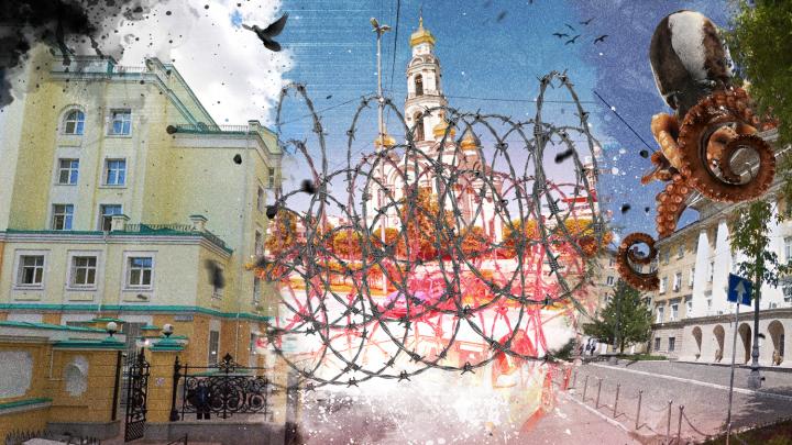 Ты сюда не ходи: как губернатор, гаишники и военные захватили землю под парковки в Екатеринбурге
